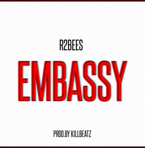 Photo of R2Bees – Embassy