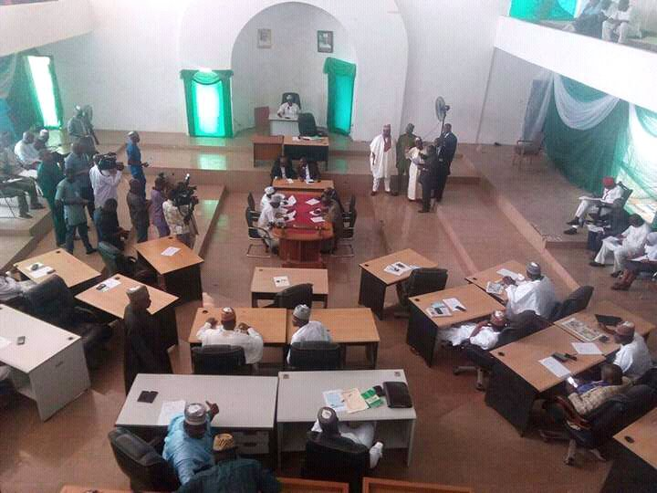 Photo of Kogi Assembly passes 50 bills in 19 months