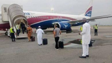 Photo of FG Fixes New Date For International Flight Resumption