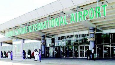 Photo of FG Shifts Resumption Of International Flights