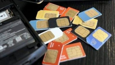 Photo of NIN: FG Sets New Policy For SIM Cards Replacement