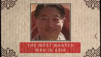 Photo of Tse Chi Lop: Alleged Asian drug lord arrested in Amsterdam