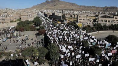Photo of U.S. to revoke terrorist designation of Yemen's Houthis due to famine