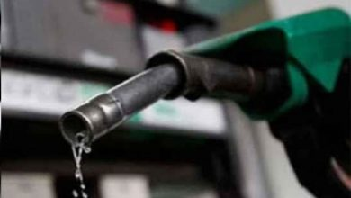 Photo of FG Set To Deregulate Petrol Pump Price