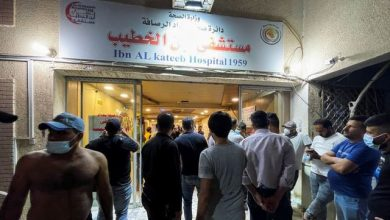 Photo of Iraq Covid hospital fire: At least 23 dead after 'oxygen tank explodes'