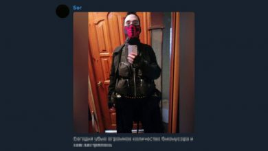 Photo of Kazan school shooter arrested – 1st for Credible News