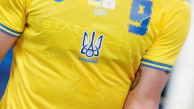 Photo of Euro 2020: UEFA tells Ukraine to remove slogan on jersey