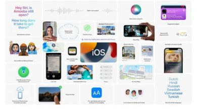 Photo of iPhone Users Marveled by the New iOS 15; Opining That's It's All They Ever Needed
