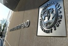 Photo of Global public debt hits record high of $88 trillion – IMF